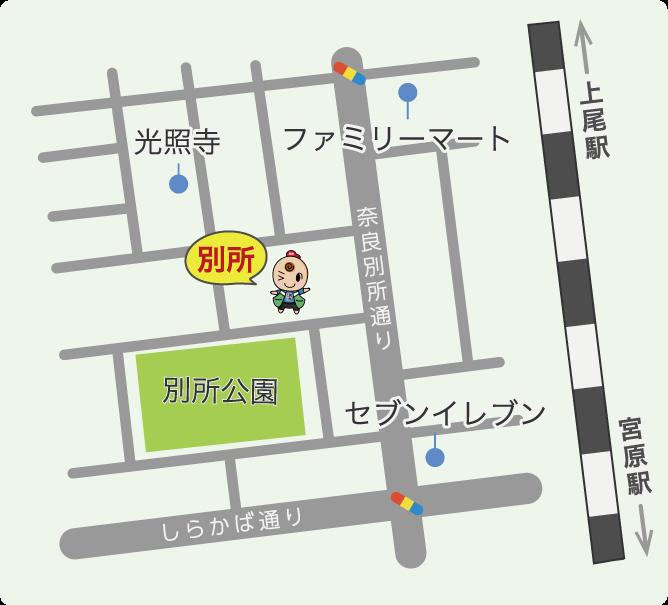 キッズスペース別所の地図