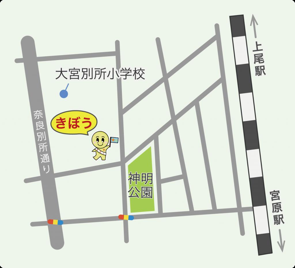 キッズスペースきぼうの地図